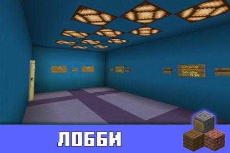 Лобби в карте Бравл Таун в Minecraft PE