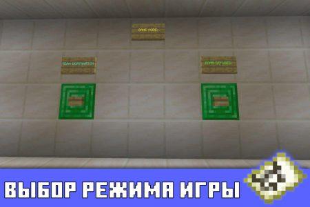 Выбор режима игры в карте CS:GO для Minecraft PE