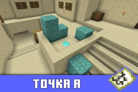 Точка A в карте CS:GO для Minecraft PE