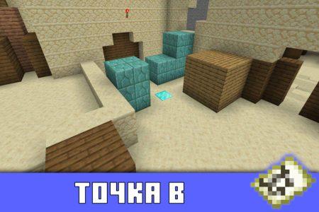 Точка B в карте CS:GO для Minecraft PE