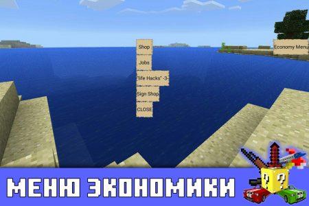 Меню экономики в моде на деньги в Minecraft PE