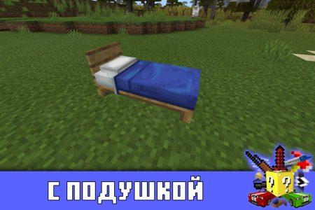 Кровать с подушкой в Майнкрафт ПЕ
