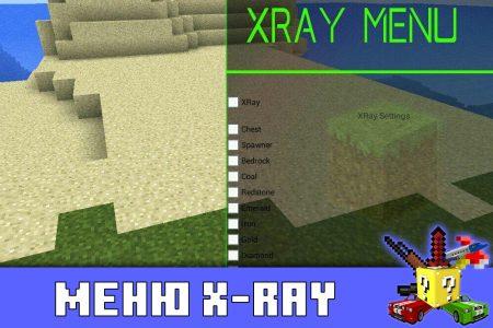 Меню X-RAY в Minecraft PE