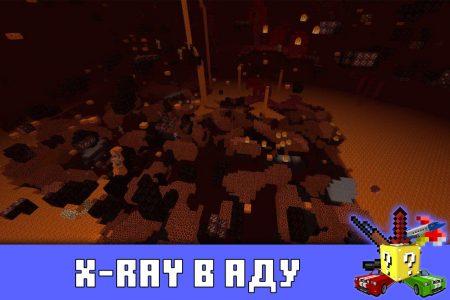 X-RAY в Аду в Майнкрафт ПЕ