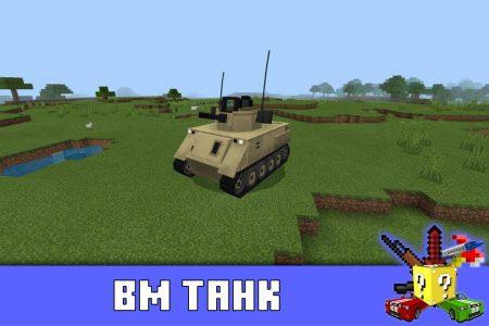 BM танк в Майнкрафт ПЕ