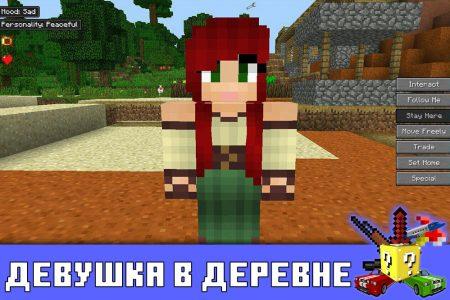 Девушка в деревне в моде на жителей на Майнкрафт ПЕ