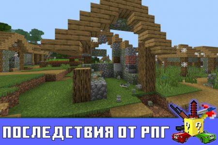 Последствия от РПГ в моде XM Guns для Minecraft PE