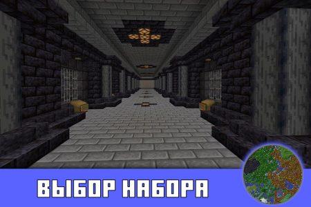 Выбор набора в карте Арена в Minecraft PE
