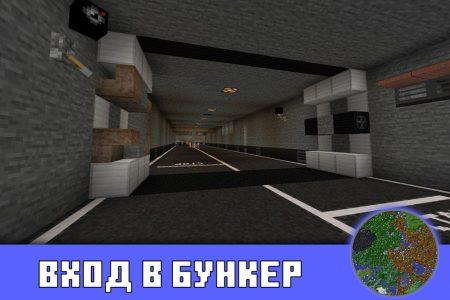 Вход в бункер в Minecraft PE