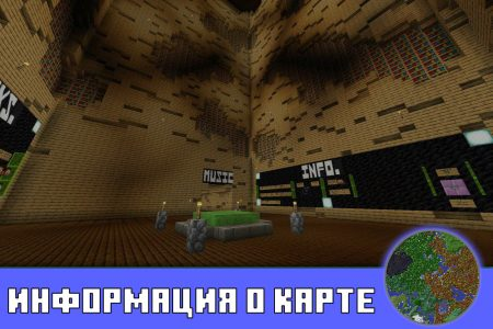 Информация о карте Андертейл в Minecraft PE