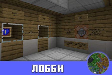 Лобби в карте Андертейл в Minecraft PE