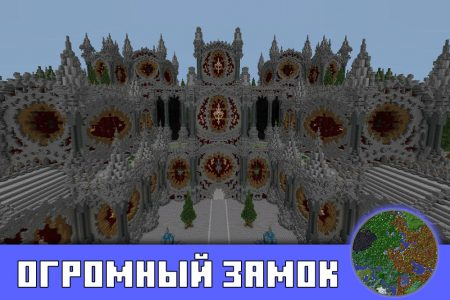 Огромный замок в Майнкрафт ПЕ