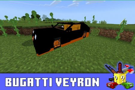 Bugatti Veyron в моде на бугатти в Minecraft PE