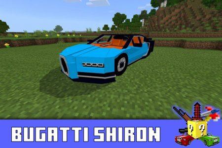 Bugatti Shiron в моде на бугатти в Майнкрафт ПЕ