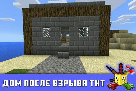 Появление дома после взрыва ТНТ в Minecraft PE