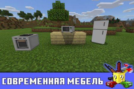 Современная мебель в моде на кухню в Minecraft PE