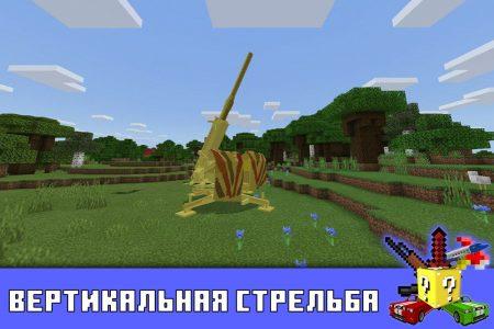 Вертикальная стрельба из Flak 41 в моде на оружие Второй мировой в Minecraft PE