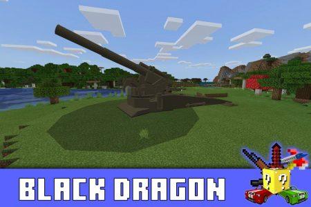 Black Dragon в моде на оружие Второй мировой в Майнкрафт ПЕ