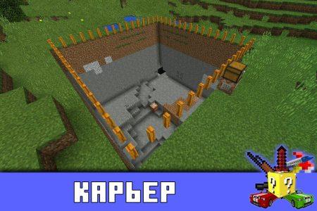 Карьер в Minecraft PE