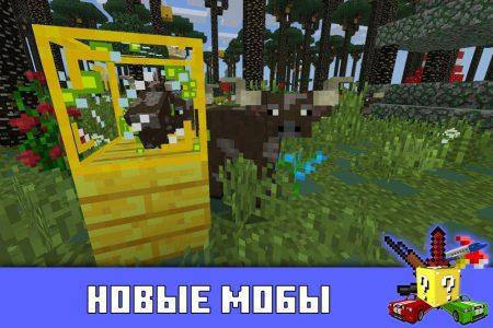 Новые мобы в моде на сумеречный лес в Minecraft PE