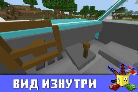 Вид ВАЗ 2104 изнутри в моде на жигули в Minecraft PE