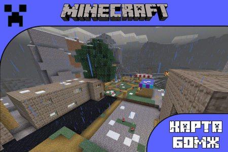 Карта Бомж для Minecraft PE