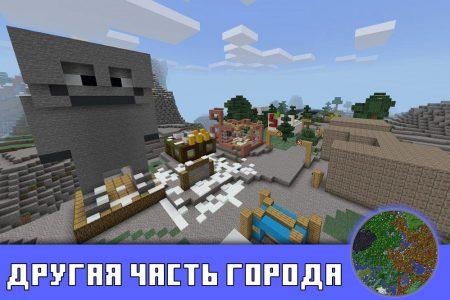 Другая часть города в Карте Бомж в Minecraft PE