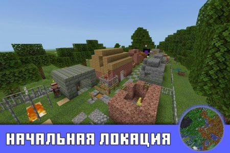 Начальная локация в карте Сталкер в Minecraft PE
