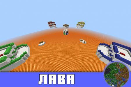 Лава на карте Бед Варс в Майнкрафт ПЕ