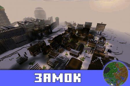 Замок карты на столбы в Майнкрафт ПЕ
