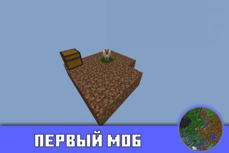 Первый моб в карте выживание на 1 блоке в Minecraft PE