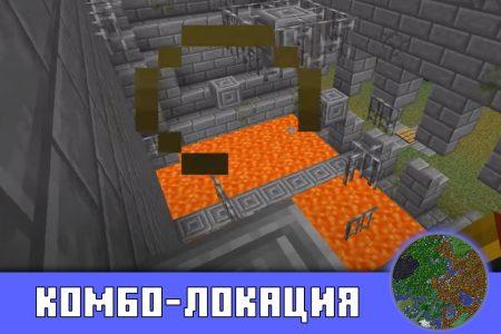 Комбо-локация на карте Найти кнопку для Minecraft PE