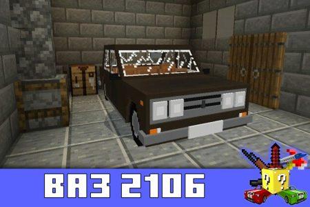 ВАЗ 2106 в моде на ВАЗ в Майнкрафт ПЕ
